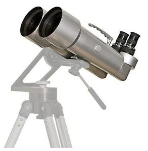 Orion BT2 binoculars are great for viewing the night sky