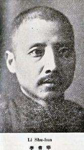 Chinese astronomer Li Shu