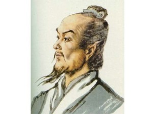 Zhang Heng believed the earth was round and taught this fact